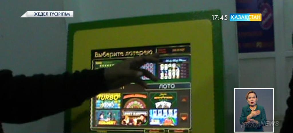 Ойын автоматтары онлайн режимінде Чукчи үшін тегін ойнайды